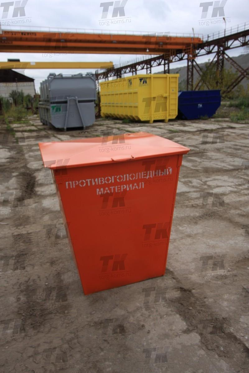 Контейнер ПМГ Большой 0.75 м3