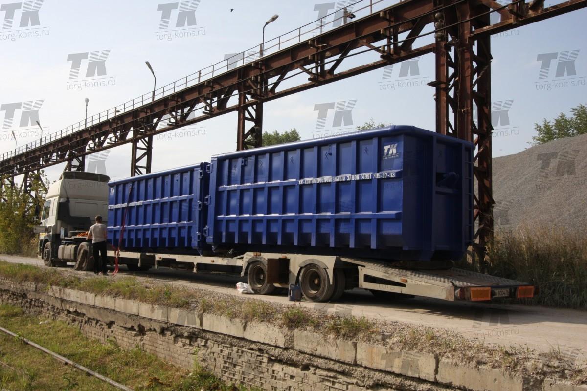 Контейнер для перевозки металлолома 38 м3