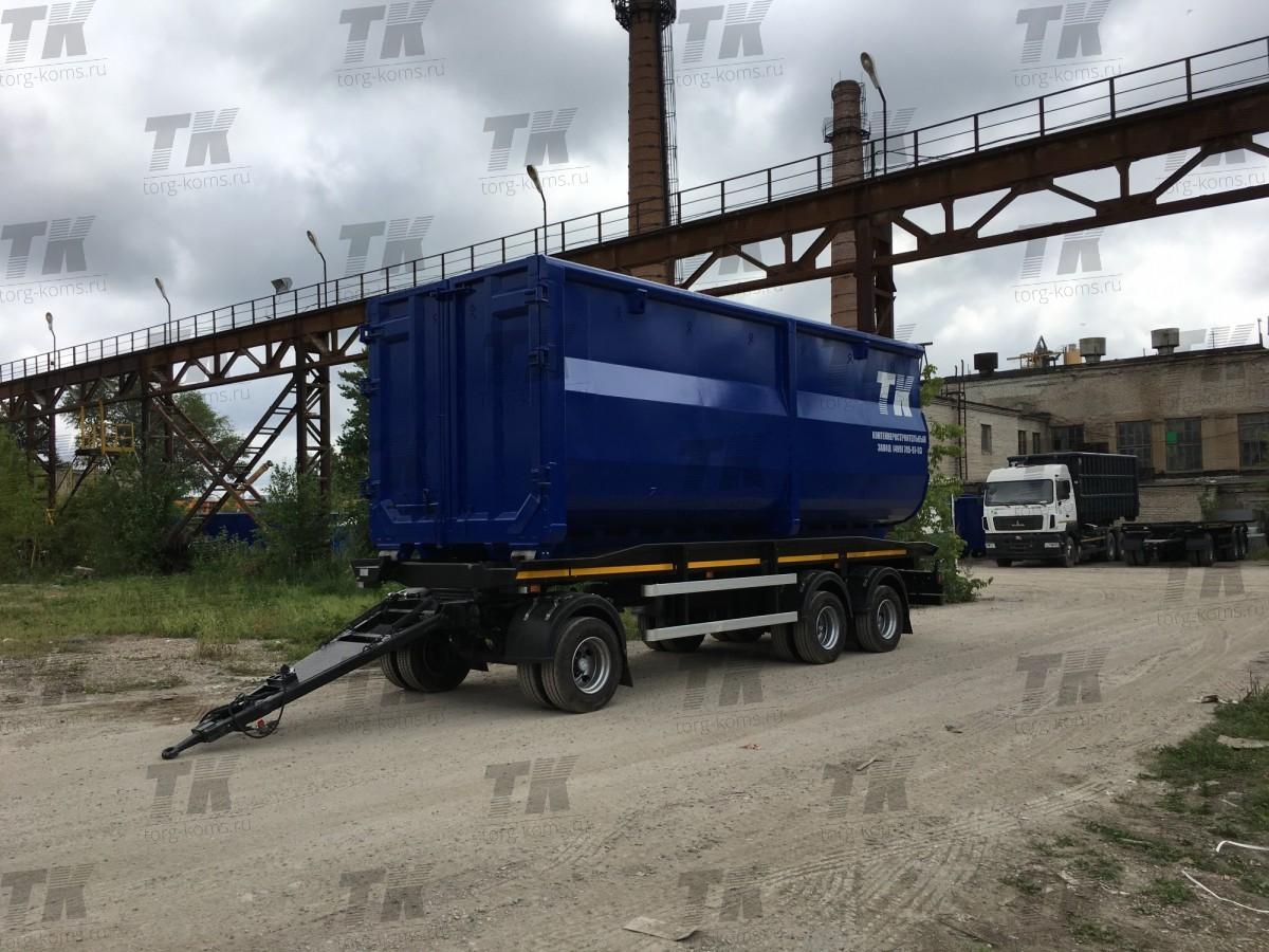 Прицеп-контейнеровоз 8462-11