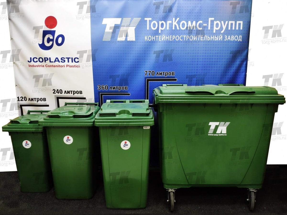 Пластиковый евроконтейнер 240 литров