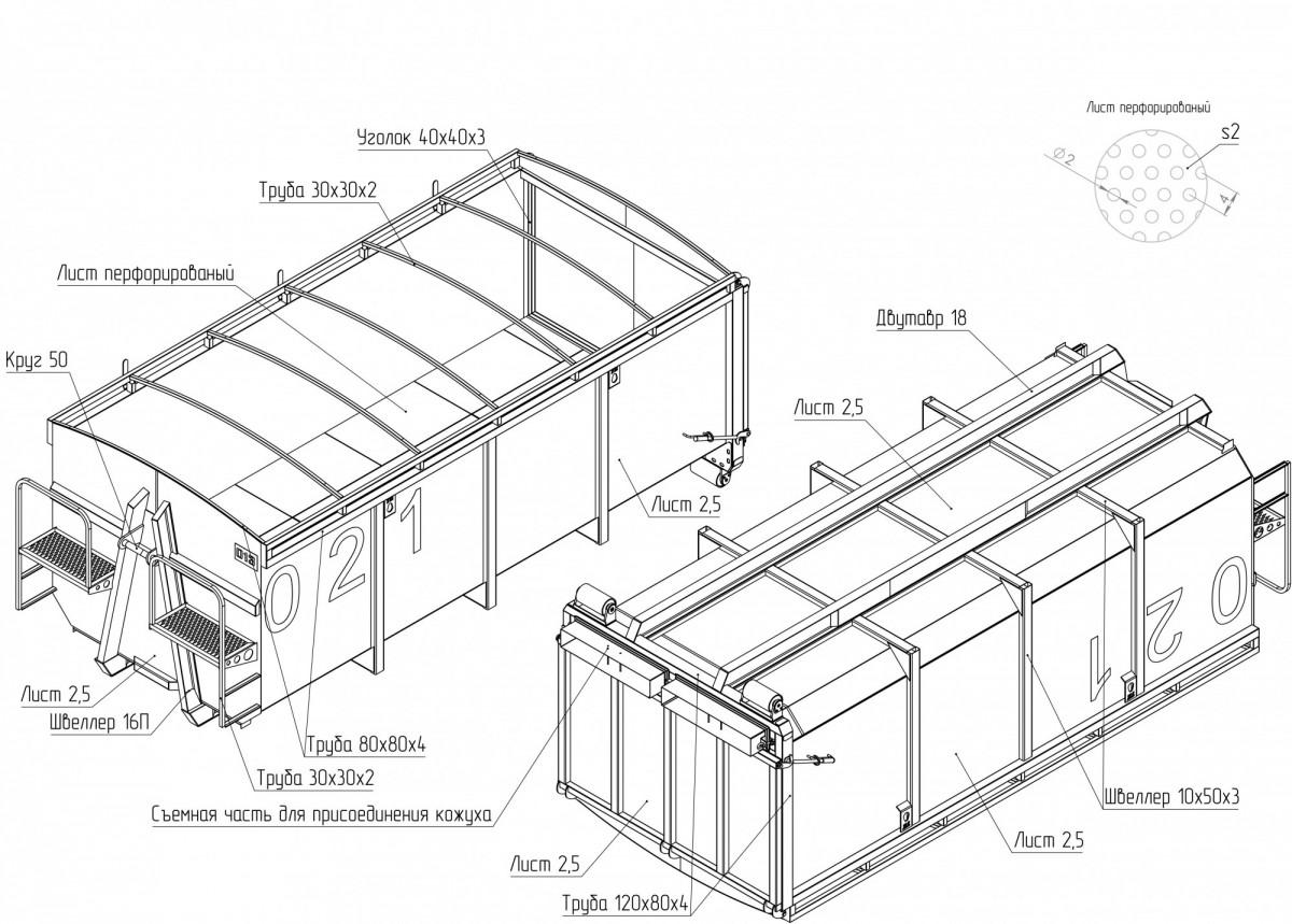 контейнер для транспортировки и сушки зерна