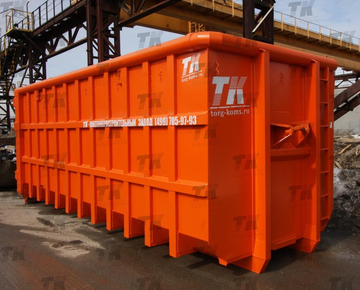 Контейнер для перевозки металлолома 32 м3