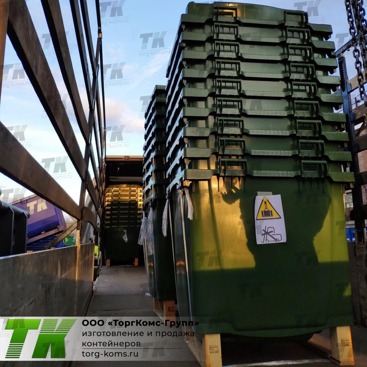 Пластиковый евроконтейнер 1100 л