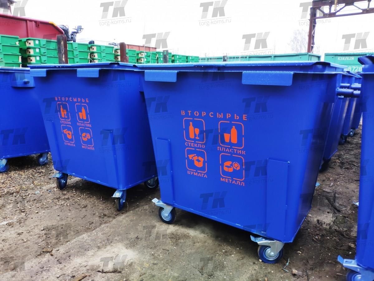 Синий бак для сухих отходов 0,8 м3